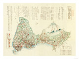 Shizuoka-ken, Japan - Panoramic Map Poster