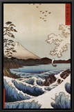 View from Satta Suruga Framed Canvas Print by Ando Hiroshige