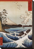 View from Satta Suruga Stretched Canvas Print by Ando Hiroshige
