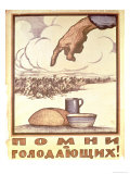 Remember the Hungry!, Poster, 1921 Giclee Print by Ivan Simakov