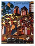 Hosanna, 1995 Giclee Print by Laura James