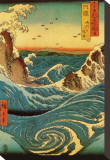 Navaro Rapids, c.1855 Stretched Canvas Print by Ando Hiroshige