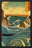 Navaro Rapids, c.1855 Framed Canvas Print by Ando Hiroshige