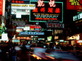 Hong Kong Night View Photographic Print