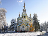 Zenkov Cathedral Orthodox Church Photographic Print by Christopher Herwig