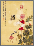 Corn Poppy and Butterflies, 1702 Framed Canvas Print by Ma Yuanyu