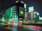 Illuminated City Lights of Shibuya, Tokyo, Japan at Night Photographic Print