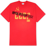 Red Dawn - Wolverines Shirts
