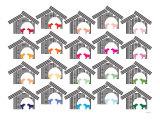 Multi Dog House Posters par  Avalisa