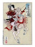 The Female Warrior Hangaku, Japanese Wood-Cut Print Print