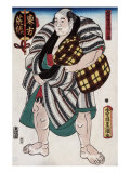 The Sumo Wrestler Arakuma of the East Side, Japanese Wood-Cut Print Posters