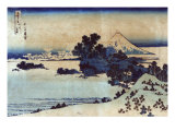 Landscape with Mount Fuji in the Background, Japanese Wood-Cut Print Prints by  Lantern Press