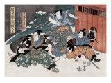 Three Warriors, Japanese Wood-Cut Print Posters by  Lantern Press