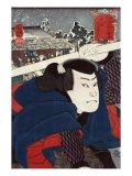 Actor Miyamoto Musashi, Japanese Wood-Cut Print Posters