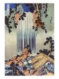 Yoro Waterfall in Mino, Japanese Wood-Cut Print Posters by  Lantern Press