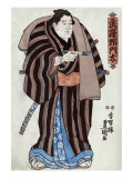 The Sumo Wrestler Musashino Monta, Japanese Wood-Cut Print Posters