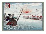 The Warrior Nasu no Yoichi, Seated on a Horse, Shooting an Arrow, Japanese Wood-Cut Print Poster by  Lantern Press