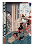 Tale of the Courtesan Shiratama, Japanese Wood-Cut Print Posters