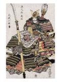Genkuro Yoshitsune and Musashibo Benkei, Japanese Wood-Cut Print Print