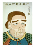 Portrait of Admiral Perry, Japanese Wood-Cut Print Posters
