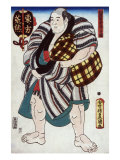 The Sumo Wrestler Arakuma of the East Side, Japanese Wood-Cut Print Print