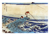 Man Fishing with Mount Fuji in the Background, Japanese Wood-Cut Print Posters
