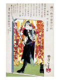 Ronin in a Doorway, Japanese Wood-Cut Print Posters