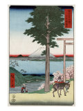 Mount Fuji across Yedo Bay Seen from Rokusozan, Japanese Wood-Cut Print Poster