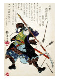 Ronin Fending off Arrows, Japanese Wood-Cut Print Poster
