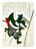 Ronin Lunging Forward, Japanese Wood-Cut Print Art by  Lantern Press