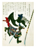 Ronin Lunging Forward, Japanese Wood-Cut Print Art