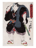 The Sumo Wrestler Somagahama Fuchiemon, Japanese Wood-Cut Print Art