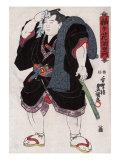 The Sumo Wrestler Somagahama Fuchiemon, Japanese Wood-Cut Print Art