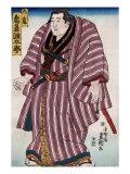 Sumo Wrestler Zogahana Nadagoro, Japanese Wood-Cut Print Posters