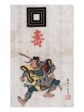18 Kabuki Plays, Japanese Wood-Cut Print Prints