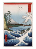 Sea at Satta in Suruga Province, Japanese Wood-Cut Print Art
