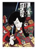 Actor Aku Hichibei, Japanese Wood-Cut Print Posters by  Lantern Press