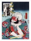 Actor Kobayashi no Asahina, Japanese Wood-Cut Print Poster by  Lantern Press