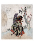 Archery, Japanese Wood-Cut Print Reprodukcje autor Lantern Press