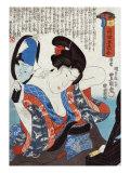 "Shiro ""White"", Japanese Wood-Cut Print Posters by  Lantern Press"