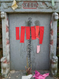 Tomb Stone with Red Strips at Qingming Festival, China Photographic Print by Keren Su