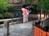 Maiko, Kyoto, Japan Photographic Print by Shin Terada