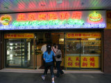 Chinatown, Sydney, Australia Photographic Print by David Wall