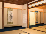 Alcove, Kyoto, Japan Photographic Print by Shin Terada