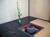 Tea Ceremony, Kyoto, Japan Photographic Print by Shin Terada