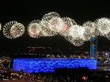 Fireworks over Water Cube, 2008 Summer Olympics, Beijing, China Photographic Print