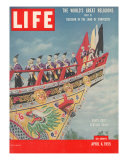 Chinese Earth Gods Festival Boat, April 4, 1955 Photographic Print by Howard Sochurek
