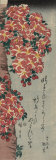 Double Cherry in Flower Affiches par Ando Hiroshige