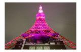 Tokyo Tower: Pink Ribbon Day II Poster by Takashi Kirita