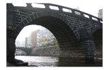 City Scenery Through Megane Bridge in Japan Prints by Ryuji Adachi